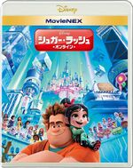 Ralph Breaks the Internet MovieNEX Japan