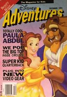 Disney Adventures Magazine cover December 1991 Beauty and the Beast
