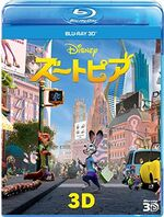 Zootopia Blu-ray 3D