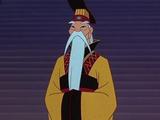El Emperador de China