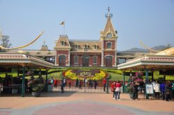 Hong Kong Disneyland Railroad Main Street Station