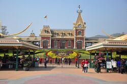 Hong Kong Disneyland Railroad Main Street Station