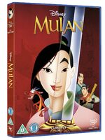 Mulan UK DVD 2014
