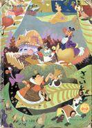 Bgb japan 1957 back blog