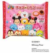 ChocoStrawberryBiscuits Tsum Tsum