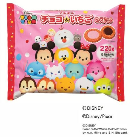 File:ChocoStrawberryBiscuits Tsum Tsum.jpg