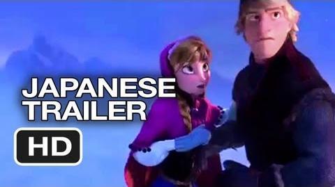Frozen Official Japanese Trailer