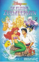 The Little Mermaid 1991 Netherlands VHS