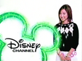 4. Brenda Song ID (June 18, 2004-March 18, 2005)