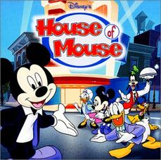 House of mouse1