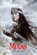 Mulan (2020) - Xian Lang 2