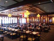 Nine Dragons Restaurant 2