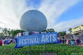 Epcot-International-Festival-of-the-Arts Full 29397