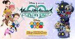 Kingdom Hearts Tsum Tsum Promotion