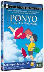 Ponyo French DVD 2