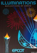 Epcot-experience-attraction-poster-illuminations-1