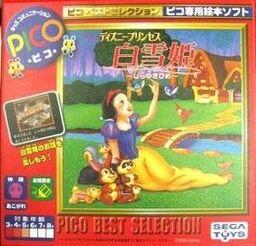 DPS Pico JP Box Best