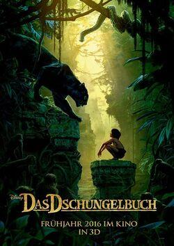 Das Dschungelbuch 2016 Filmplakat