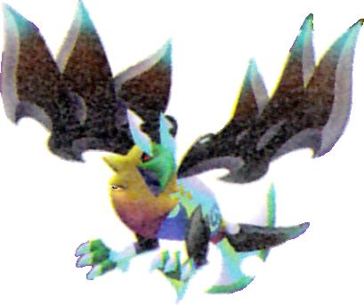 File:Halbird (Rare) KH3D.png