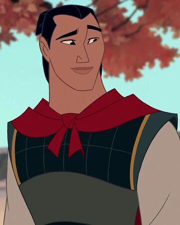 Li Shang Disney Wiki Fandom