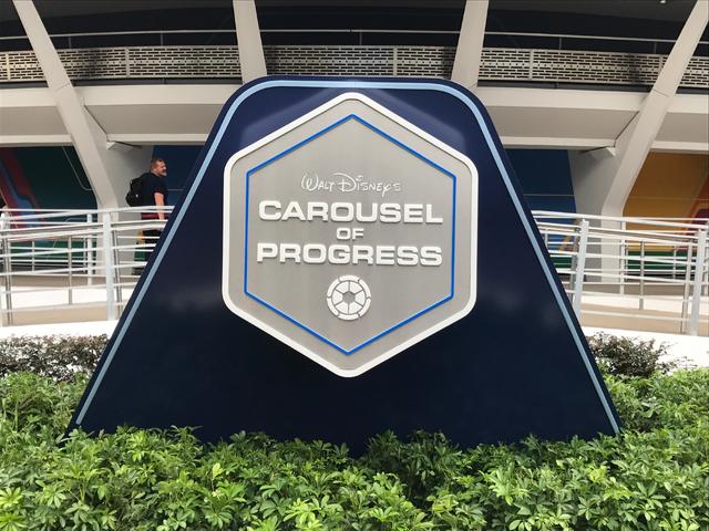 File:Walt Disney's Carousel of Progress.png