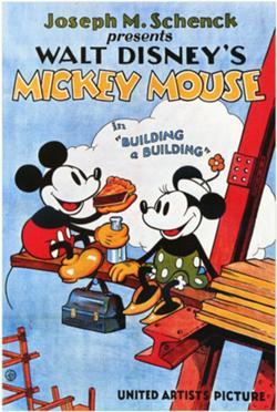 BuildingaBuilding