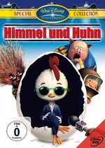 Chicken Little 2006 Germany DVD