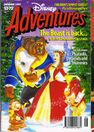 Disney Adventures Magazine Australia december 1997 beauty and the beast