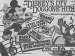 Dtv doggone hits title