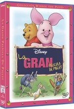 Piglet's Big Movie Spain DVD