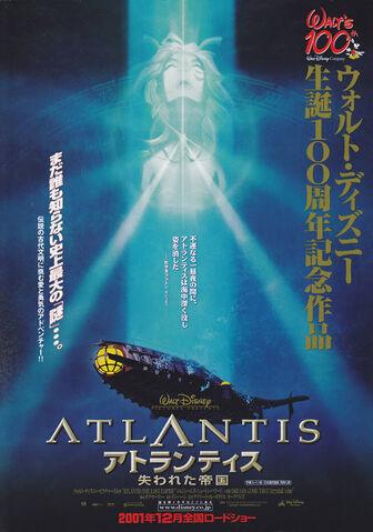 File:Atlantis-The-Lost-Empire-Poster-atlantis-34881304-561-800.jpg