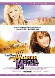 Hannah montana pelicula