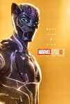 Poster gold blackpanther