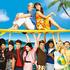 Teen Beach Movie perfil