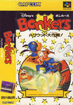 Bonkers SNES Japanese Cover