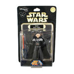 Goofy Vader Box