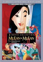 Mulan DVD and Blu-ray