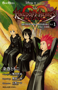 Kingdom Hearts 358-2 Days Novel 1