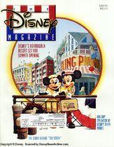 Scanned 1995 Winter