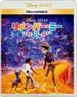 Coco Blu-ray Japan