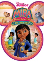 Mira Royal Detective On the Case DVD