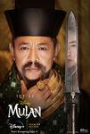 Mulan (2020) - The Emperor of China