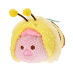 Honey Bee Piglet Tsum Tsum Mini