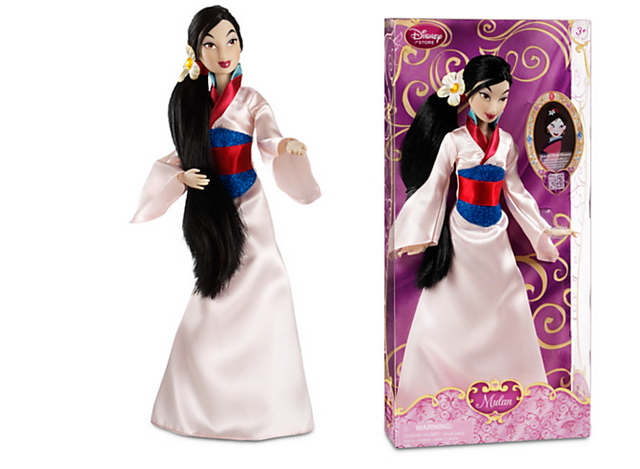 File:MulanClassicDoll.png