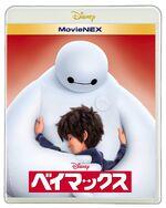 Big Hero 6 Japanese Blu-Ray