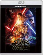 Star Wars the Force Awakens Japan MovieNEX