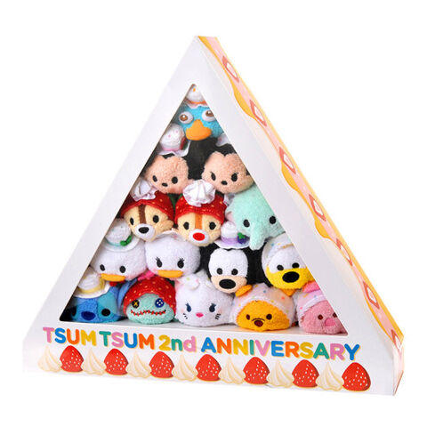 File:Tsum2Years.jpg