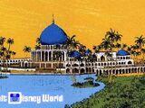 Disney's Persian Resort