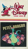 Pete's Dragon front cover (1980 release)
