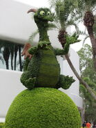 ModernFigment Topiary